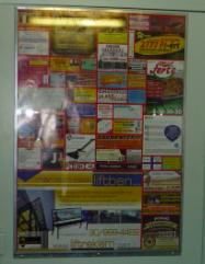 lift reklam